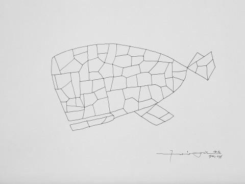 Zoo 016 Fabio Guida